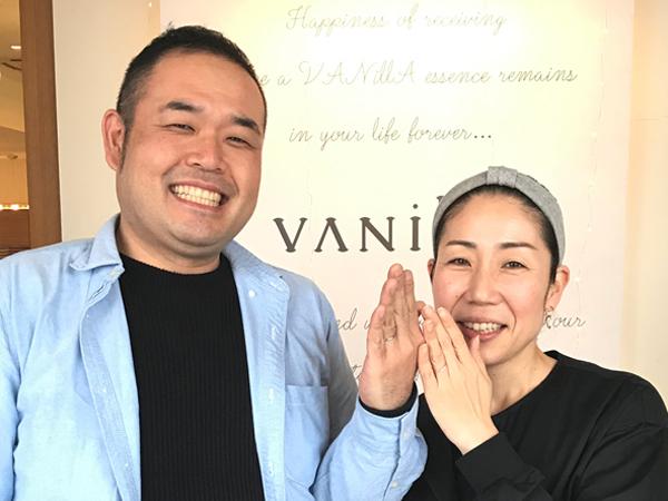 広島県福山市 11♡22 いい夫婦の結婚指輪 をご成約のお客様