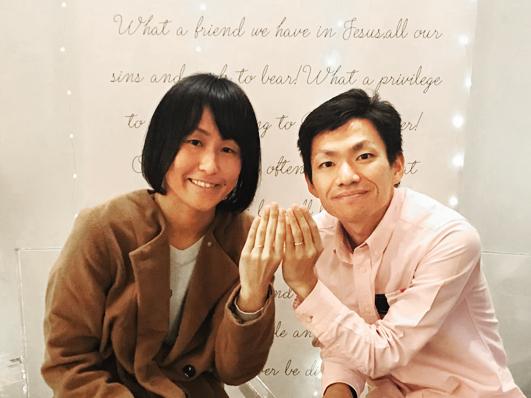 広島県福山市 AMOUR AMULET(アムールアミュレット)の結婚指輪 をご成約のお客様