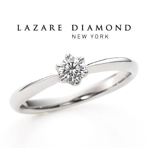 ラザールダイヤモンドの婚約指輪でカリヨン