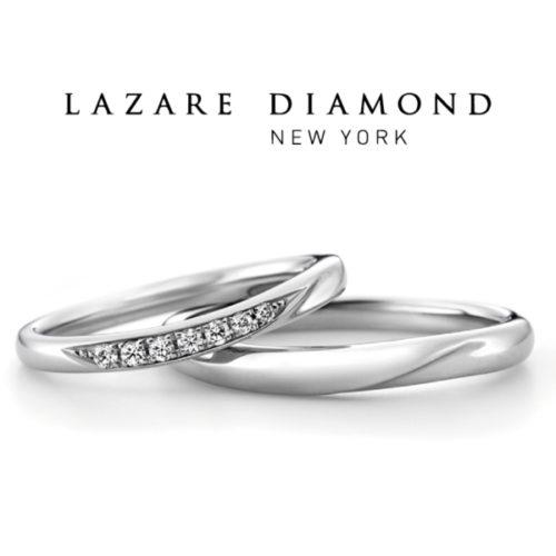 ラザールダイヤモンドの結婚指輪でカシオペア