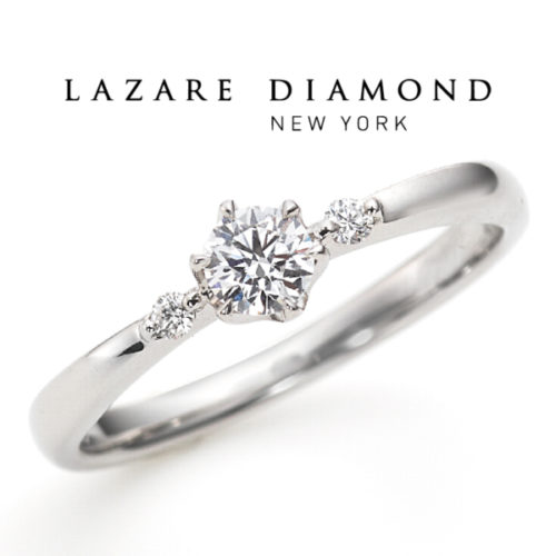 ラザールダイヤモンドの婚約指輪でレキシントン