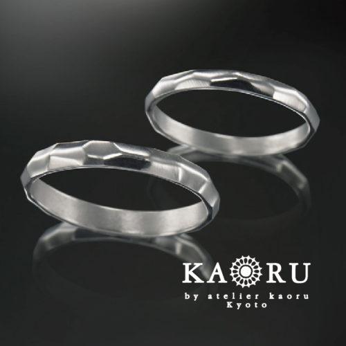カオルの結婚指輪でリンデン