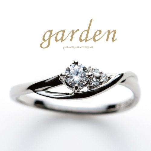 リトルガーデンの婚約指輪でクローバー