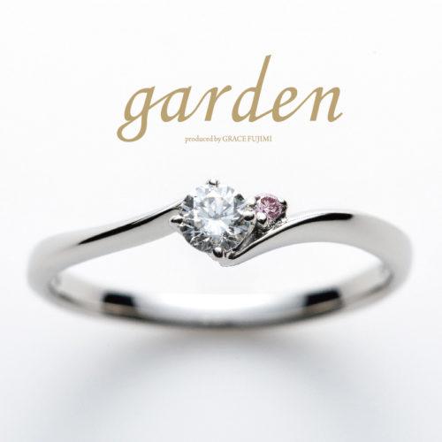 リトルガーデンの婚約指輪でコスモス