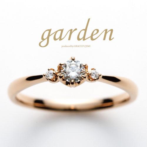 リトルガーデンの婚約指輪でサンフラワー