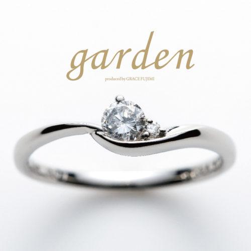 リトルガーデンの婚約指輪で