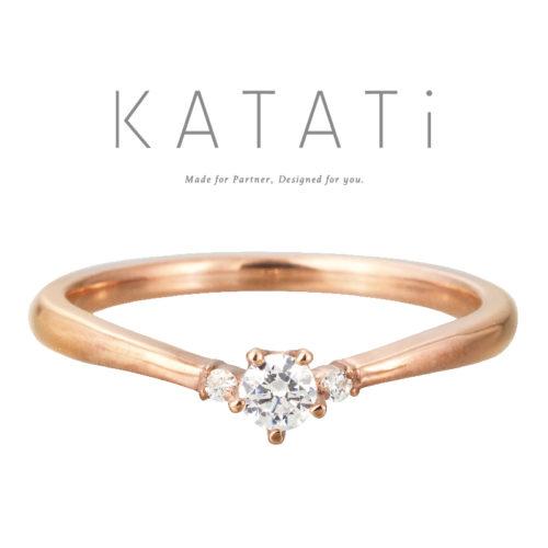 カタチの婚約指輪でMJK-1
