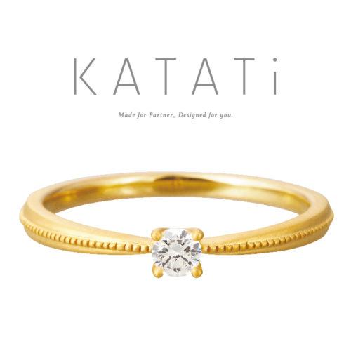 カタチの婚約指輪でMJK-12
