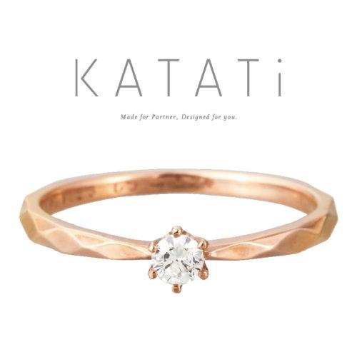 カタチの婚約指輪でMJK-14