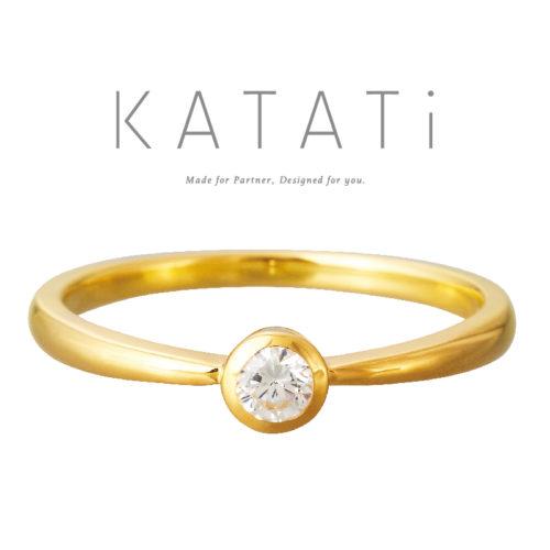 カタチの婚約指輪でMJK-16