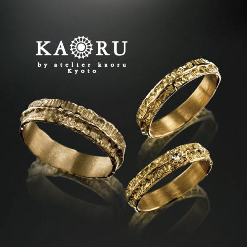 カオルの結婚指輪でパイン