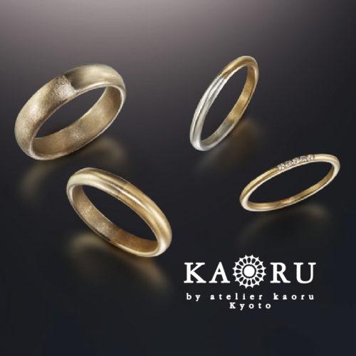 カオルの結婚指輪でシンシア