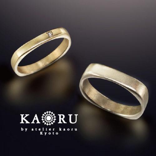 カオルの結婚指輪でスクエア