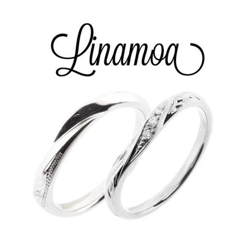 リナモアの結婚指輪で001-015