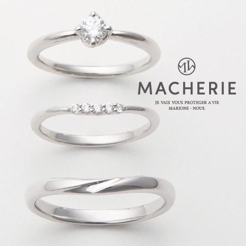 おしゃれ結婚指輪ブランドマシェリのセットリングでシータ