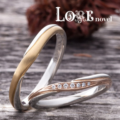 ロアノベルの結婚指輪のヒービエ