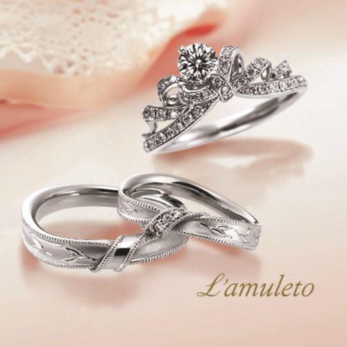 ラムレートの婚約指輪でフィオッコ