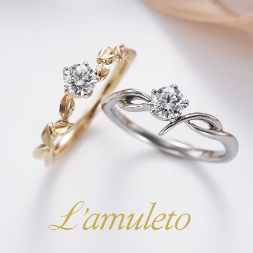 ラムレートの婚約指輪でフィオリーレ