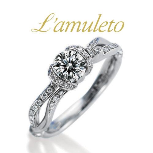 ラムレートの婚約指輪でレガーレ