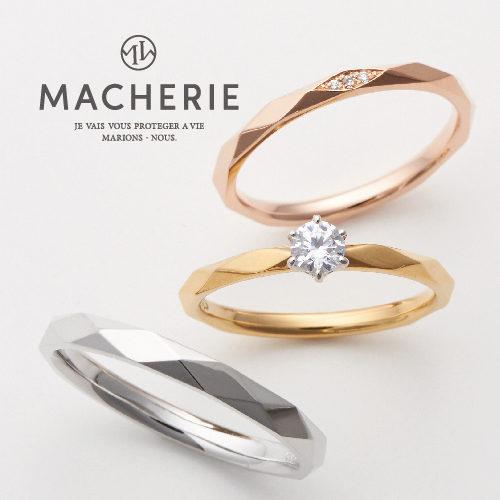 おしゃれ結婚指輪ブランドマシェリのセットリングでルス