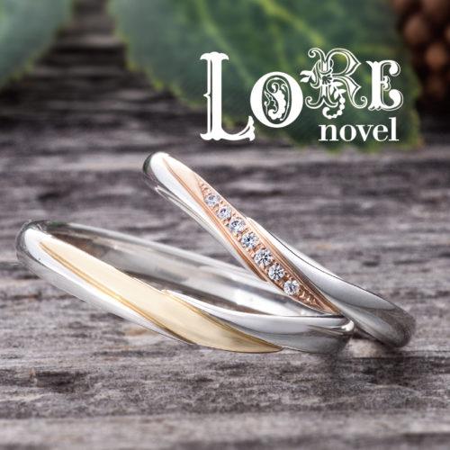 ロアノベルの結婚指輪でリッキャ