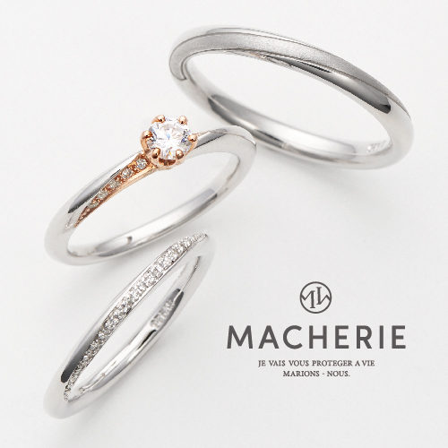 おしゃれ結婚指輪ブランドマシェリのセットリングでミルキーウェイ