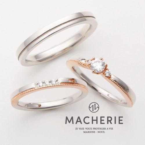 おしゃれ結婚指輪ブランドマシェリのセットリングでポルトボヌール