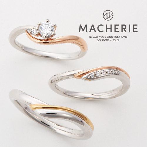 おしゃれ結婚指輪ブランドマシェリのセットリングでトゥ・エ・モア