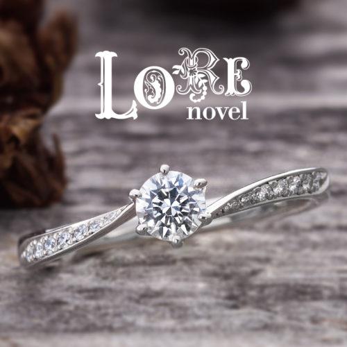 ロアノベルの婚約指輪でティッカオム