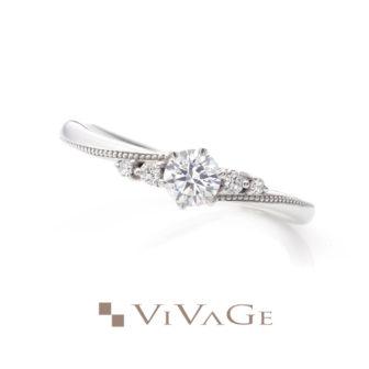 VIVAGEヴィヴァージュの婚約指輪アベニール