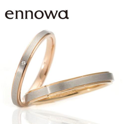 ennowa カサネノワ