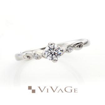 VIVAGEヴィヴァージュの婚約指輪スピラル