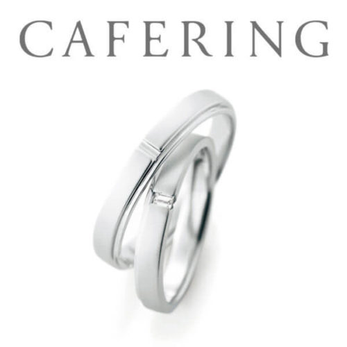 CAFERING セレモニー/降り注ぐ幸せ
