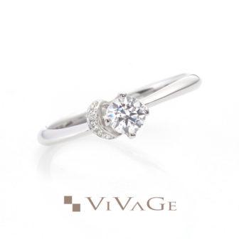 VIVAGEヴィヴァージュの婚約指輪ソネット