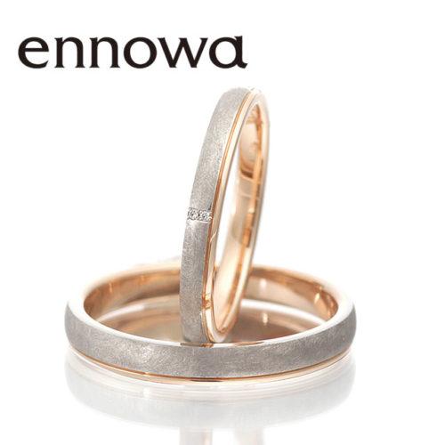 ennowa タビノワ