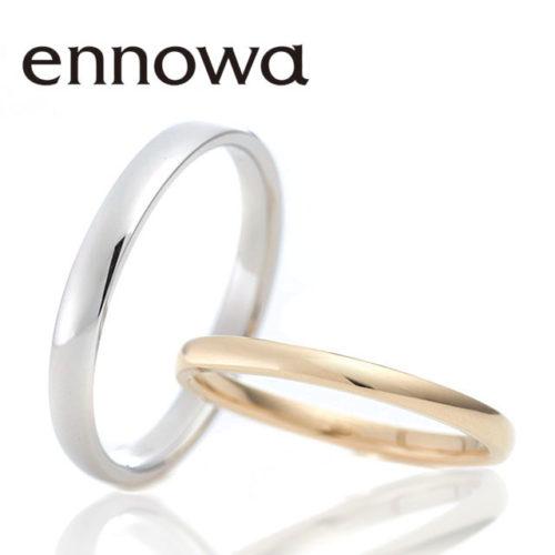 ennowa チカイノワ