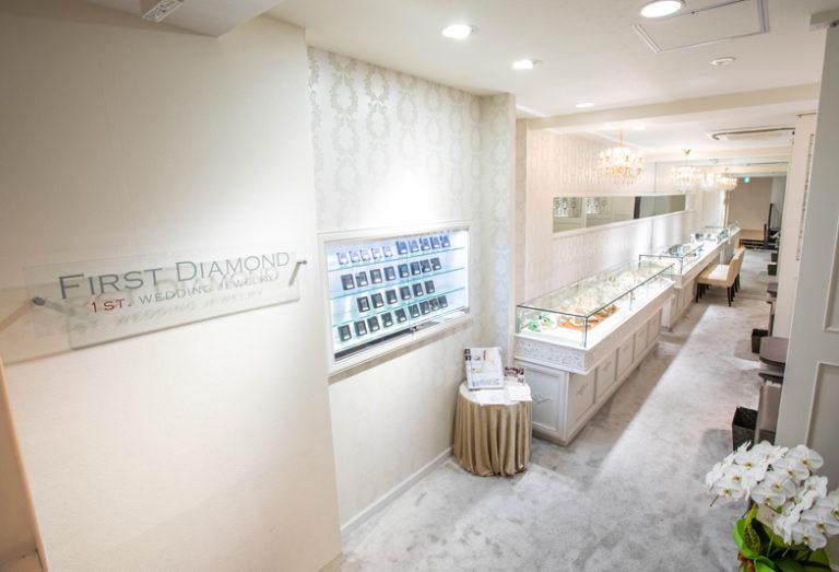 ファーストダイヤモンド静岡店