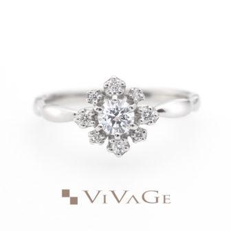 VIVAGEヴィヴァージュの婚約指輪フェット