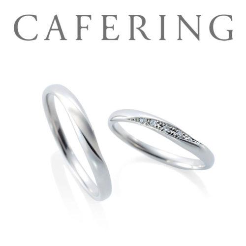 CAFERING プラージュ/波の音