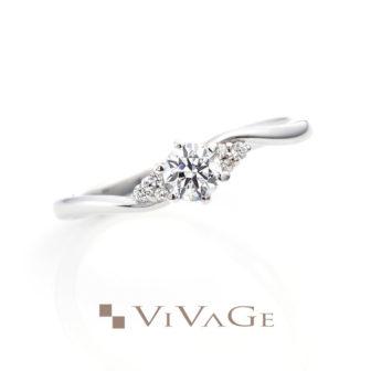 VIVAGEヴィヴァージュの婚約指輪プルーヴ