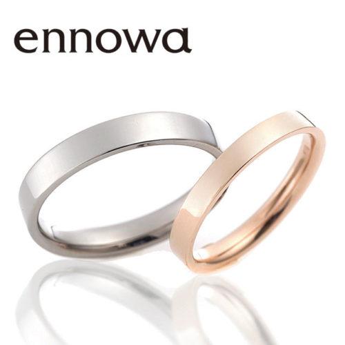 ennowa ムクノワ