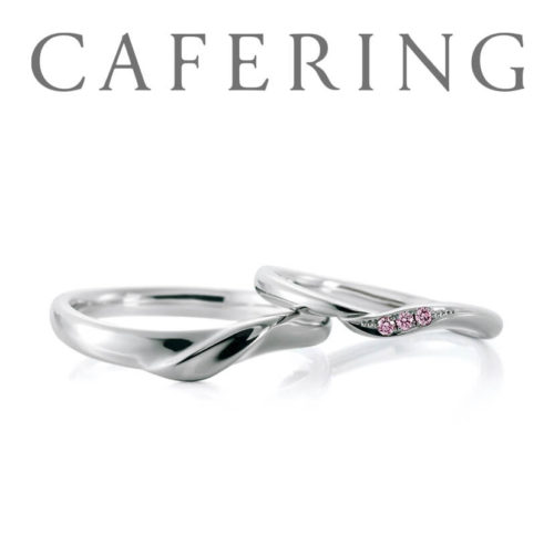 CAFERING ローズヒップ/幸せを育む