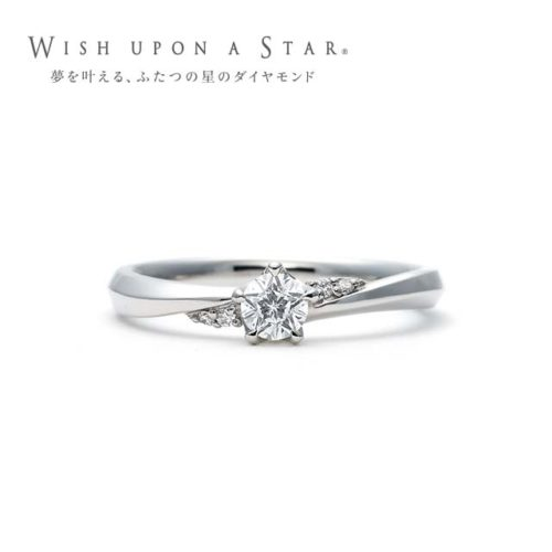 Wish upon a star 15153-11012249