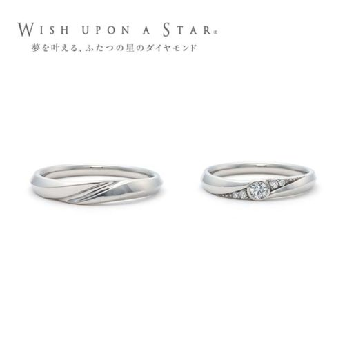 Wish upon a star 115154-11012249/15154-19012090