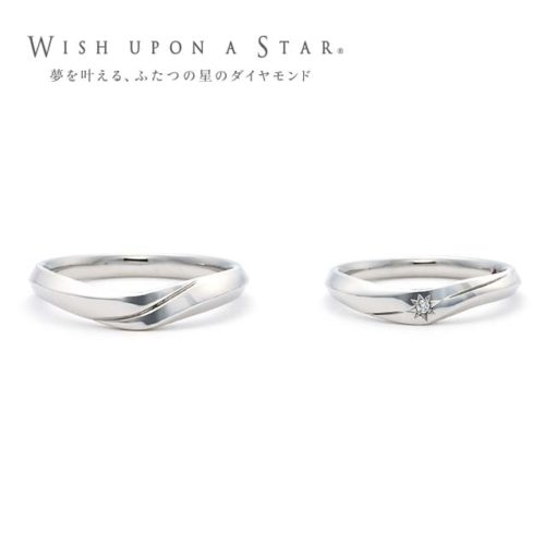 Wish upon a star 15157-11012090/15157-19012000
