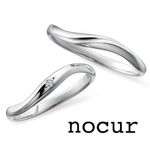 ノクルの結婚指輪でCN-055/056