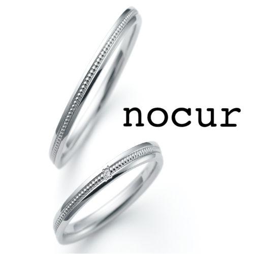 ノクルの結婚指輪でCN-061/062