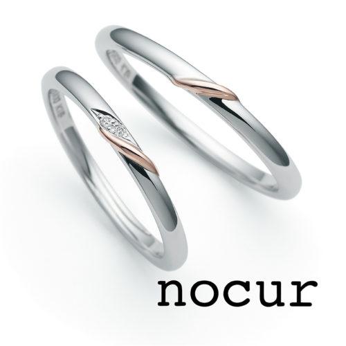 ノクルの結婚指輪でCN-632/633