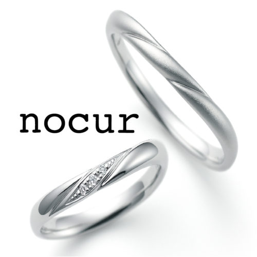 ノクルの結婚指輪でCN-057/058