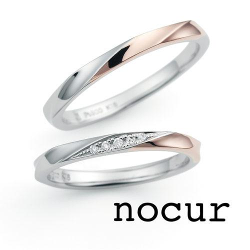 ノクルの結婚指輪でCN-630/631